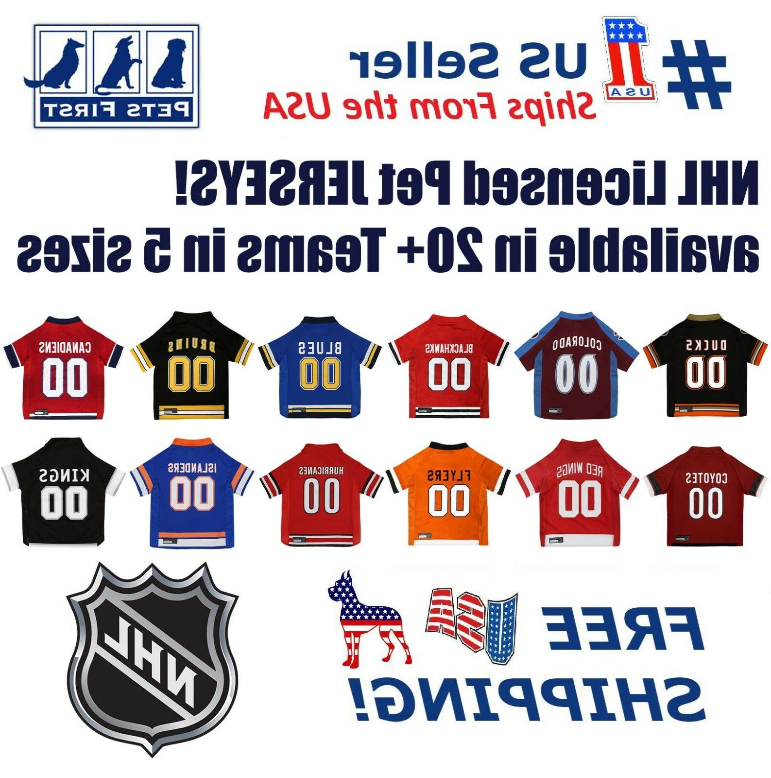 nhl pet jersey new official nhl licensed